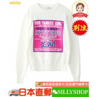 HYSTERIC GLAMOUR x X-girl FOR YANKEE GIRL KNIT TOP