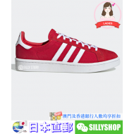 adidas Originals CAMPUS W (RED)