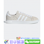 adidas Originals CAMPUS (BGE)