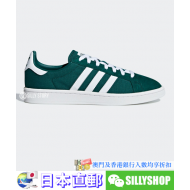adidas Originals CAMPUS (GRN)