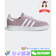 adidas Originals CAMPUS W (PPL)