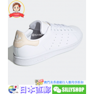 adidas STAN SMITH W (R.WHT / ECT)