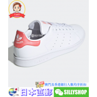 adidas STAN SMITH W (R.WHT / T.ION)