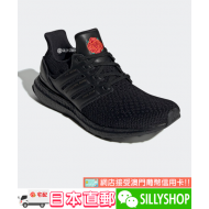 adidas x MANCHESTER UNITED ULTRABOOST CLIMA (BLK)