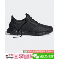 adidas Ultraboost LEATHER (BLK)