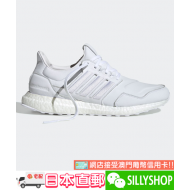 adidas Ultraboost LEATHER (WHT)