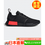 adidas NMD R1 (BLK / RED)