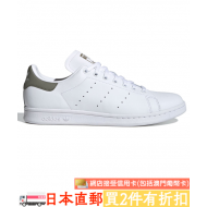 adidas STAN SMITH (WHT / GRN)