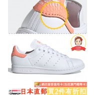 adidas STAN SMITH W (WHT / CRL)