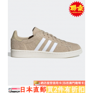 adidas x BEAMS CAMPUS (BGE)