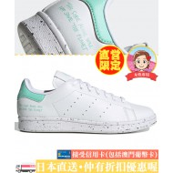 adidas STAN SMITH W (WHT / GRN)