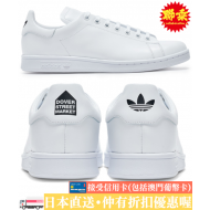 adidas x D.S.M. STAN SMITH (WHT)