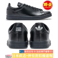 adidas x D.S.M. STAN SMITH (BLK)