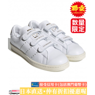 adidas x HUMAN MADE UNOFCL HM (WHT)