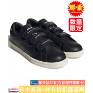 adidas x HUMAN MADE UNOFCL HM (BLK)