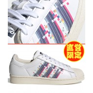 adidas SUPERSTAR (WHT / NVY)