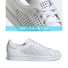 adidas SUPERSTAR (WHT)