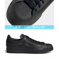 adidas SUPERSTAR (BLK)