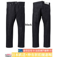 NEIGHBORHOOD RIGID DP NARROW 14oz PANT