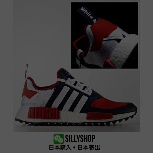 23a59b5b1 This version of the adidas NMD XR1 comes with a designed upper we