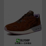 "【別注】Asics Tiger x mita GT-COOL XPRESS ""Lotus Pond"" BRN / PPL"