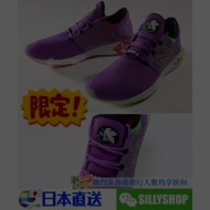 【予約 / 限定】EVANGELION x new balance FRESH FOAM CRUZ U YF2