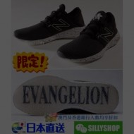 【予約 / 限定】EVANGELION x new balance FRESH FOAM CRUZ U YT2