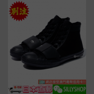 【付款限制】NEIGHBORHOOD x CONVERSE CHUCK TAYLOR MOTORCYCLE CL-SNEAKER