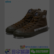 【付款限制】NEIGHBORHOOD G.R-HI / C-SNEAKER