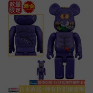 BE@RBRICK HORN HEAD 100% & 400%