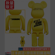 BE@RBRICK THE SHINING POSTER VER. 100% & 400%「閃靈」